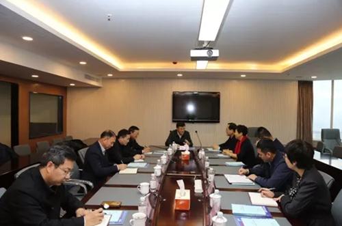 青岛市政协主席杨军到青岛市工商联(总商会)视察调研