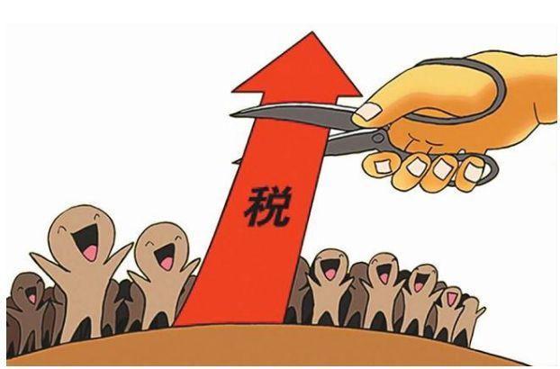 中国信用:国务院常务会议决定对小微企业推出一批新的普惠性减税措施