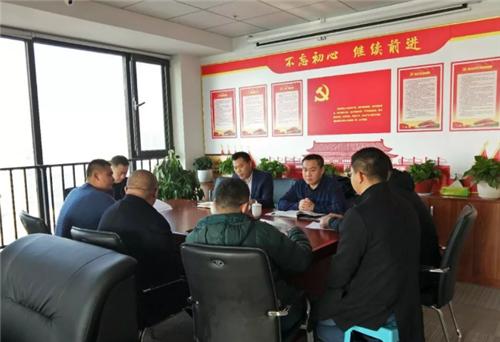 青岛西海岸新区零售业商会党支部召开组织生活会和民主评议党员工作会议