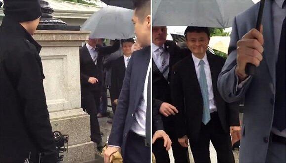 马云秘访白宫 与奥巴马共进午餐