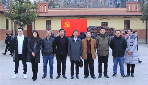 青岛市温州商会举行2018年预备党员入党宣誓活动