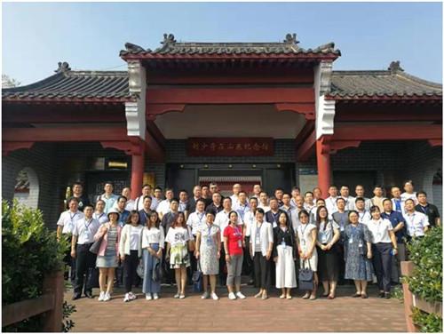 青岛市律师行业党委举办律师事务所党组织书记培训班