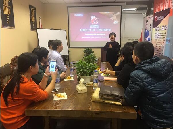 北京德成影业集团举办电影产业财富论坛 全国巡演活动开始