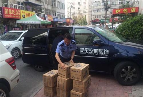 """南山商会矫正帮抉中心""""新航之家""""正式挂牌成立"""