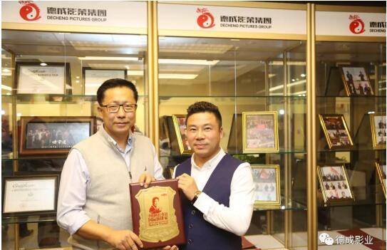 北京德成影业集团康敬德先生与疯狂英语创始人李阳老师建立战略合作