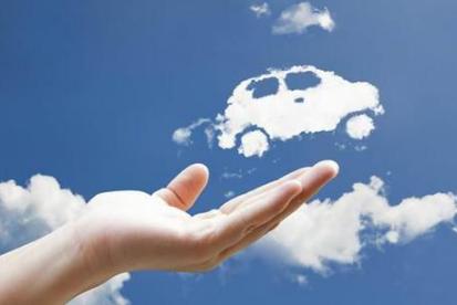 青岛哈哈汽车销售服务有限公司——诚信为本 客户至上 致力成为行业领先