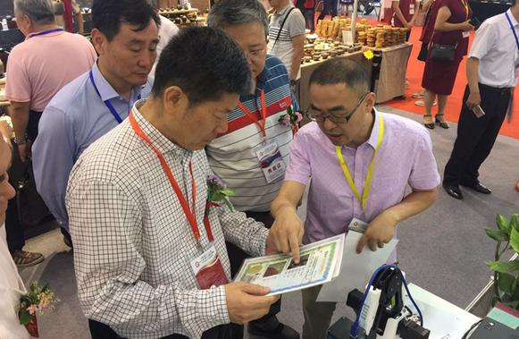 艺工美鉴证电商平台在2017中国(青岛)工艺美术博览会上发布