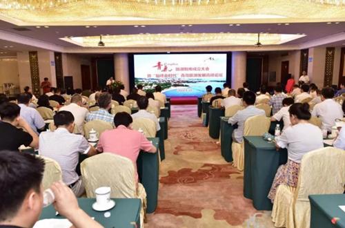 青岛市旅游智库举办成立大会暨后峰会时代青岛旅游高峰论坛