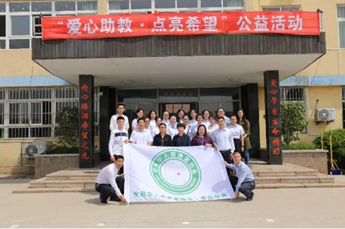 青岛西海岸新区教育美术家协会与世界华人慈善家协会走进新区特殊教育中心开展爱心助教活动