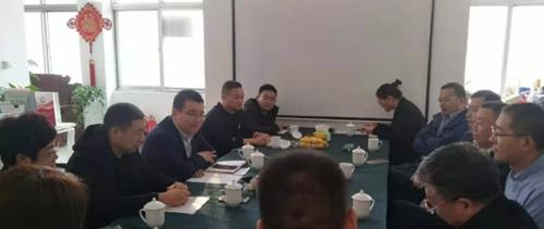 青岛市临沂商会召开第四次秘书长会议
