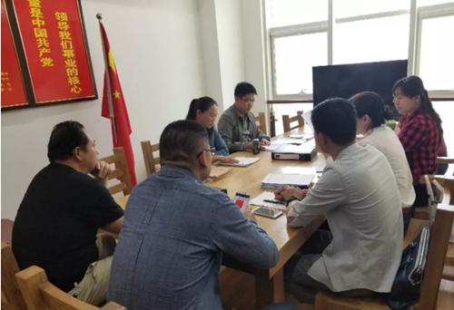 """青岛西海岸新区青年企业家商会党支部开展""""两学一做""""学习教育活动"""