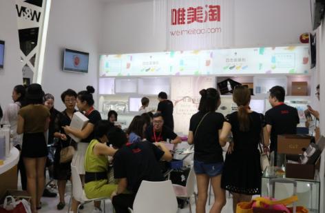 潘维源:打造高端品质社区 助力中国美业行业新发展