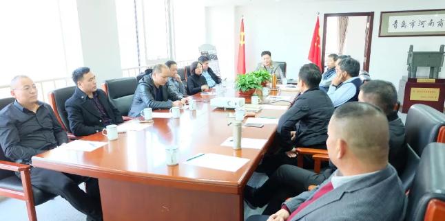 青岛市河南商会2018年1月会长会议成功召开