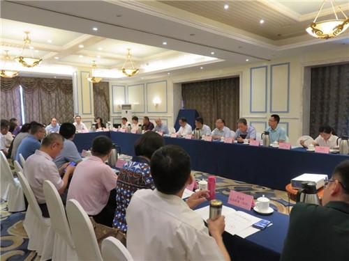 山东省律师协会知识产权法律专业委员会2019年度工作会议及研讨会在青岛举行