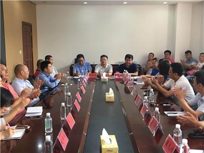 李沧区工商联(总商会)召开2018年上半年工作总结会议