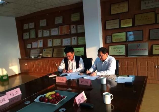 青岛济宁商会金融委员会与济宁商会汶上分会签署《金融战略合作协议》 双方展开全面合作