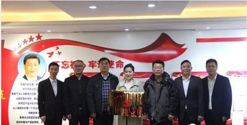 """热烈祝贺青岛市温州商会荣膺全国""""四好""""商会荣誉"""