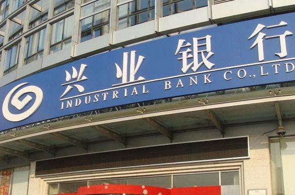 """兴业银行青岛分行推出""""兴业管家"""" 创新领先"""