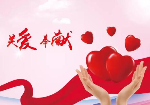 青岛市淄博商会赴淄博市儿童福利院奉献爱心 倡导正能量