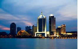 青岛市实施国际城市战略专家咨询委员会成立