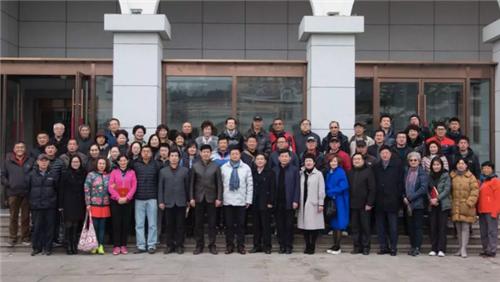 青岛市网球运动协会举行第七届会员代表大会暨换届选举