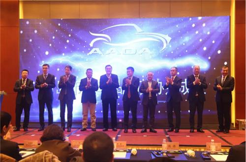 热烈庆祝青岛市汽车品牌店协会正式成立!