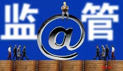 市场监管总局召开全国登记注册与信用监管重点工作电视电话会议