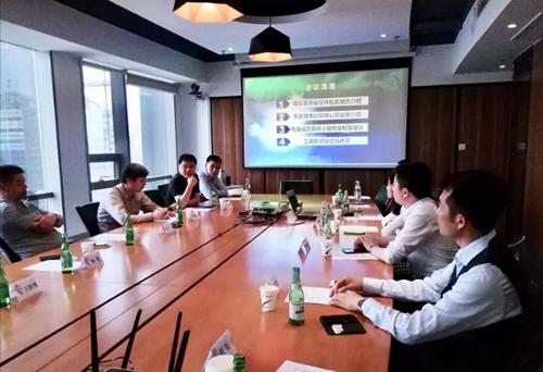 青岛市青年企业家商会六组召开第一次会议  建立健全规章制度