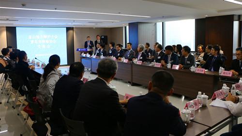 韩国釜山地方辩护士会组织代表团到青岛市律师协会开展友好交流活动