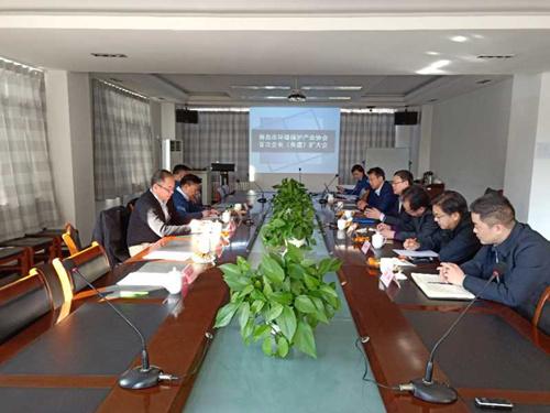 青岛市环境保护产业协会秘书处组织召开协会首次会长扩大会