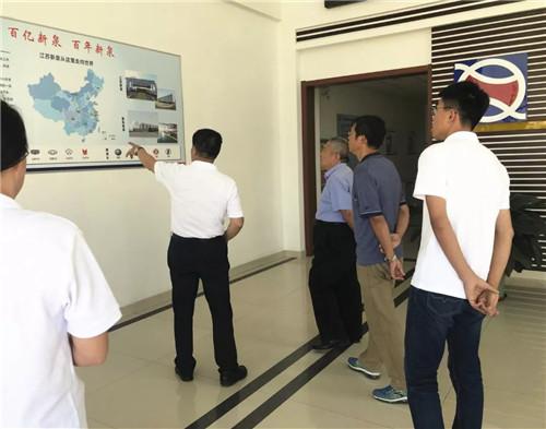 青岛汽车行业协会秘书处走访青岛新泉公司