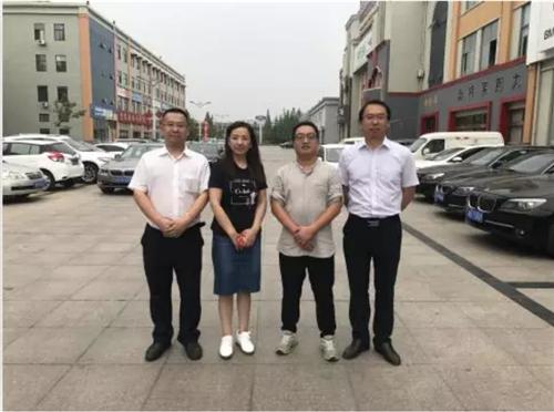 青岛市烟台商会欢迎浙江省山东商会一行来访