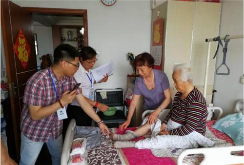 青岛市长期照护协会专家进行现场调研照护等级评估考察