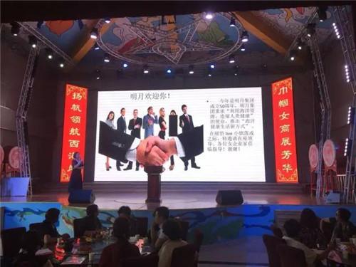 黄岛区工商联女企业家商会召开商会第一届第五次年会