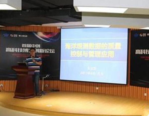 2017年首届中创高科技博士创新论坛在青岛举办