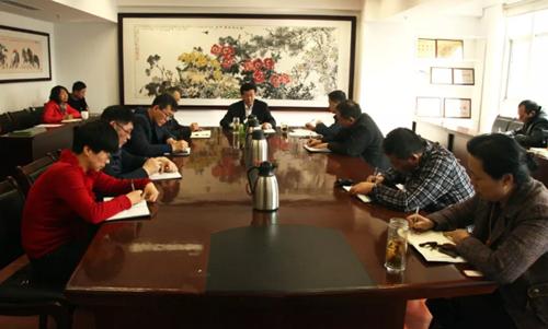 青岛市文联召开机关全体工作人员会议