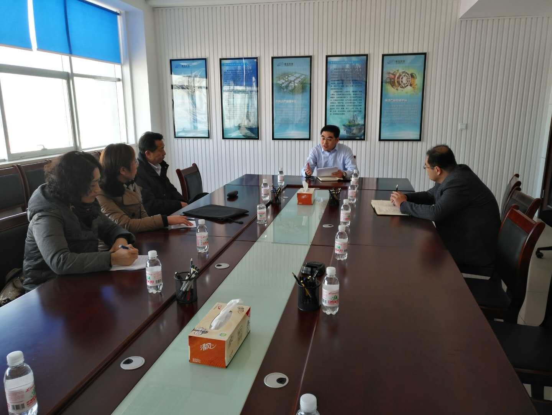 青环协会开新年首次秘书处工作会议