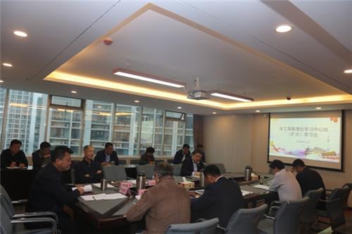 青岛市工商联组织召开理论中心组(扩大)学习会