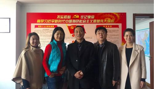 青岛民生银行香港东路支行到访青岛市民营经济国际合作商会