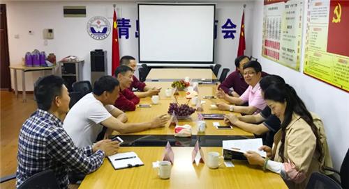 青岛市民营经济国际合作商会到青岛市温州商会交流学习